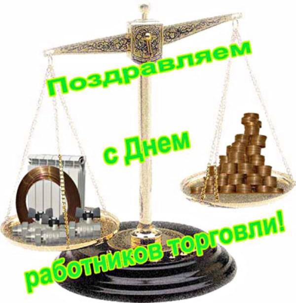 Поздравление бабушке на день рожденье на татарском языке 774
