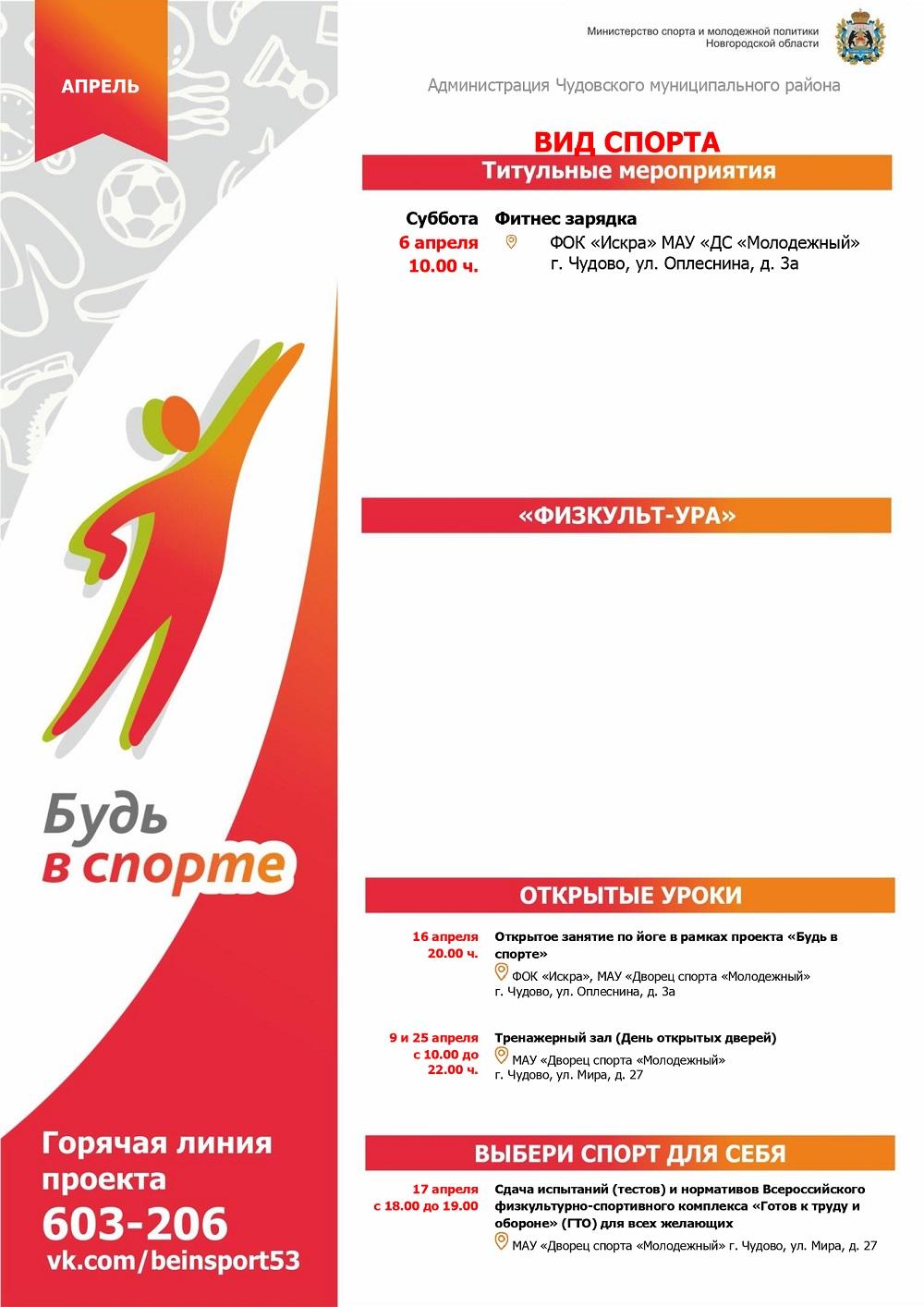 Гимнастика йогой в красноярске