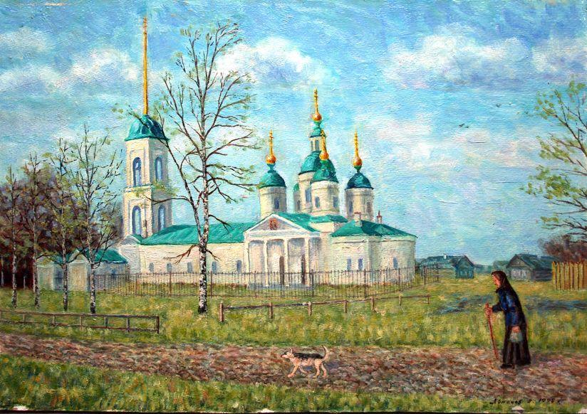Новгородской области.